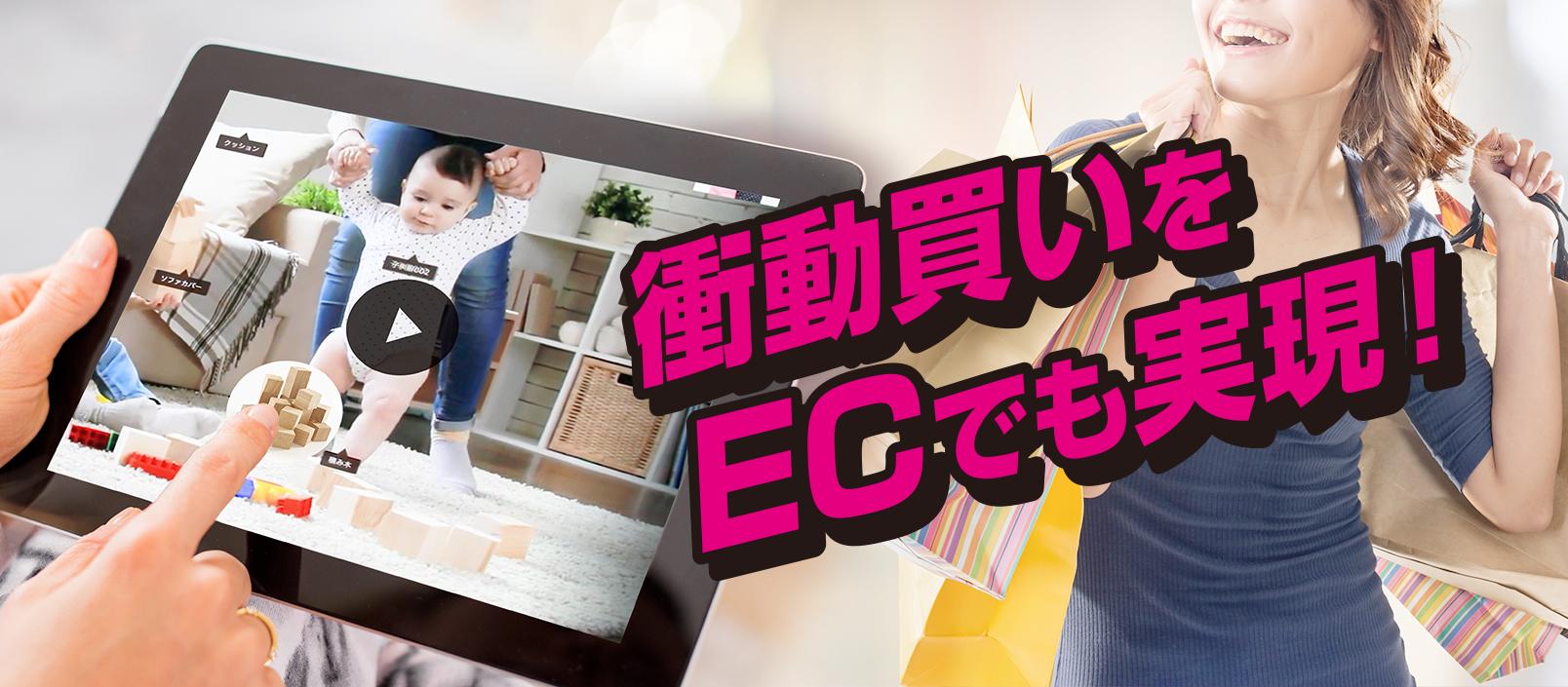 「動画コマース」セミナー_wantedly_表紙_1608×705_03